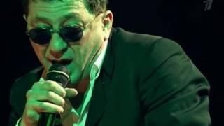 Григорий Лепс -Рюмка водки на столе -концерт 2011