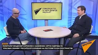 Очередные грабли Украины