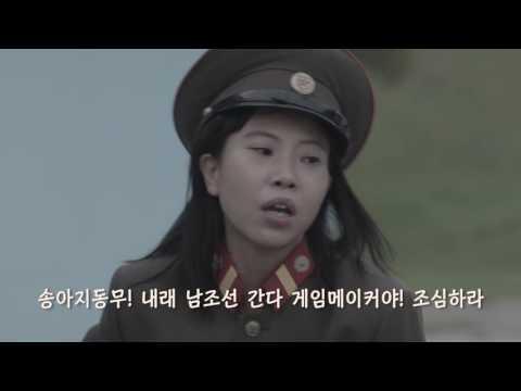 '공동경비구역JSA' 시트콤CF