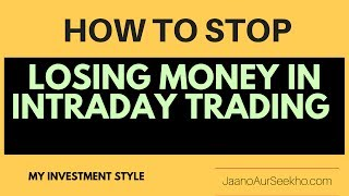 How to stop losing money in Intraday Trading  and Start Making Profits