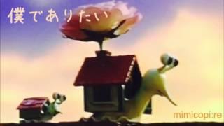 NHKのプチプチアニメで放送されていた「ジャム・ザ・ハウスネイル」のエ...