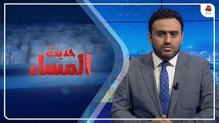 الانتقالي يعلن حالة الطوارئ القصوى في عدن   حديث المساء