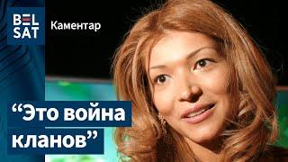 «Драка между кланами»  Как посадили дочь первого президента Узбекистана / Вот так