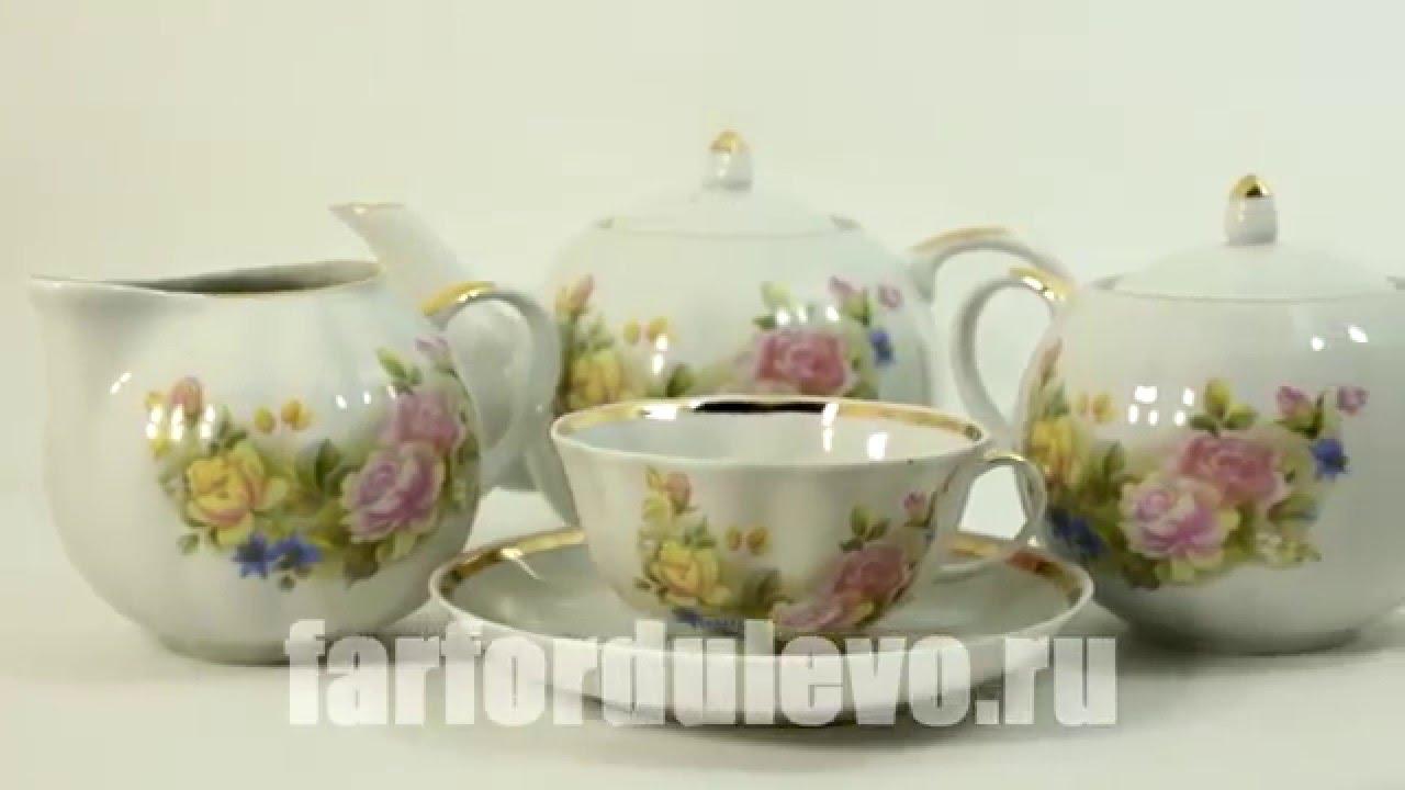 Мы рады приветствовать вас на нашем сайте чайных сервизов из дулевского фарфора!. У нас вы сможете выбрать и купить фарфоровый чайный сервиз из дулево разных размеров и расцветок. Широкий выбор способов доставки по москве, всей россии и миру, а также фирменное обслуживание.