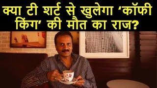 क्या टी शर्ट से खुलेगा Coffee King की मौत का राज