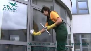 Мытье окон, витрин, фасадов(www.profuborka.com., 2016-03-15T12:25:00.000Z)