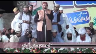 ik mein hi nahi un per qurban zamana hai | shahbaz qamar fareedi