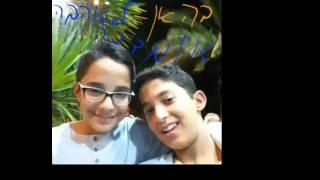 אברהם דהאן-להאבה אין מדינה thumbnail