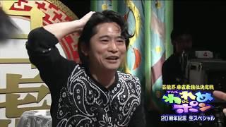 2015年4月10日 ニコ生われポン ニコニコ動画版 → http://www.nicovideo....