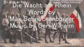 ラインの守りとカレッジソングDie Wacht am Rhein and College song