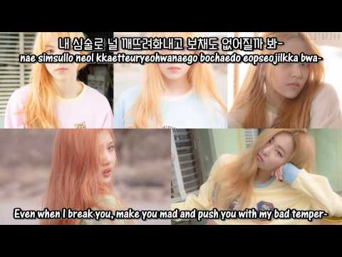 Red Velvet - Candy + [English Subs/Romanization/Hangul]