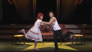 Jitensha ni Notte (自転車に乗って - Riding a Bike) Carl & Rosemary ...