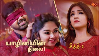 Chithi 2 - Special Episode Part - 2 | Ep.121 & 122 | 19 Oct 2020 | Sun TV | Tamil Serial