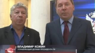 Отобраны четыре проекта новых зданий ВС и ВАС в Петербурге
