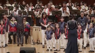 アンコール「夕焼け小焼け」「アルマ・ジャネーラ」《エル・システマ・フェスティバル2018 ガラコンサート》