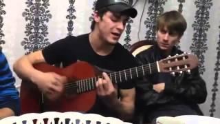 О Роза, роза песня под гитару