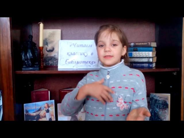 Изображение предпросмотра прочтения – АлинаБогословская читает произведение «Мартышка и очки» И.А.Крылова