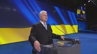 Виступ Першого Президента України на Форумі Єднання