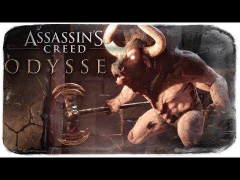 НЕРЕАЛЬНЫЙ БОСС МИНОТАВР! ● Assassin's Creed Odyssey