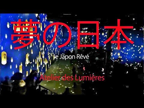 Japon Rêvé - Atelier des Lumières