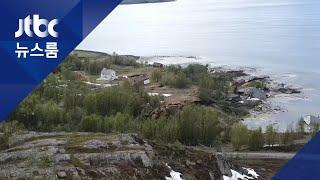 노르웨이서 강한 산사태…집 8채 순식간에 바다로 / JTBC 뉴스룸