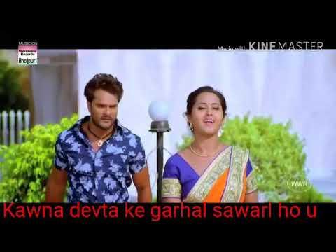 Kawna Devta Ke Garhal Sawarl. Khesari Lal Yadaw Song