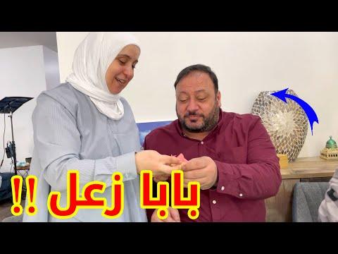 متى راح يرجع إياد عالبيت ؟ | شو القصة ؟! - عصومي ووليد - Assomi & Waleed