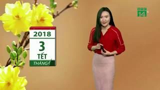 VTC14 | Thời tiết cuối ngày 23h 18/02/2018 | Miền Bắc sẽ có nắng từ sớm, nhiệt độ cao nhất 24-27