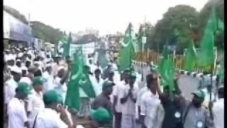 Indian Union Muslim League 60th year celeberation rally at chennai 2008 Part  1/3