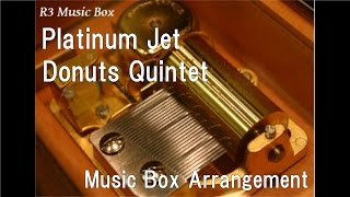 R3 Music Box is arranging a song to the music box version. Enjoy the healing music box sound. New songs will be updated every day at 9:00PM(japan time), ...