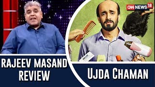 Ujda Chaman Moive Review by Rajeev Masand