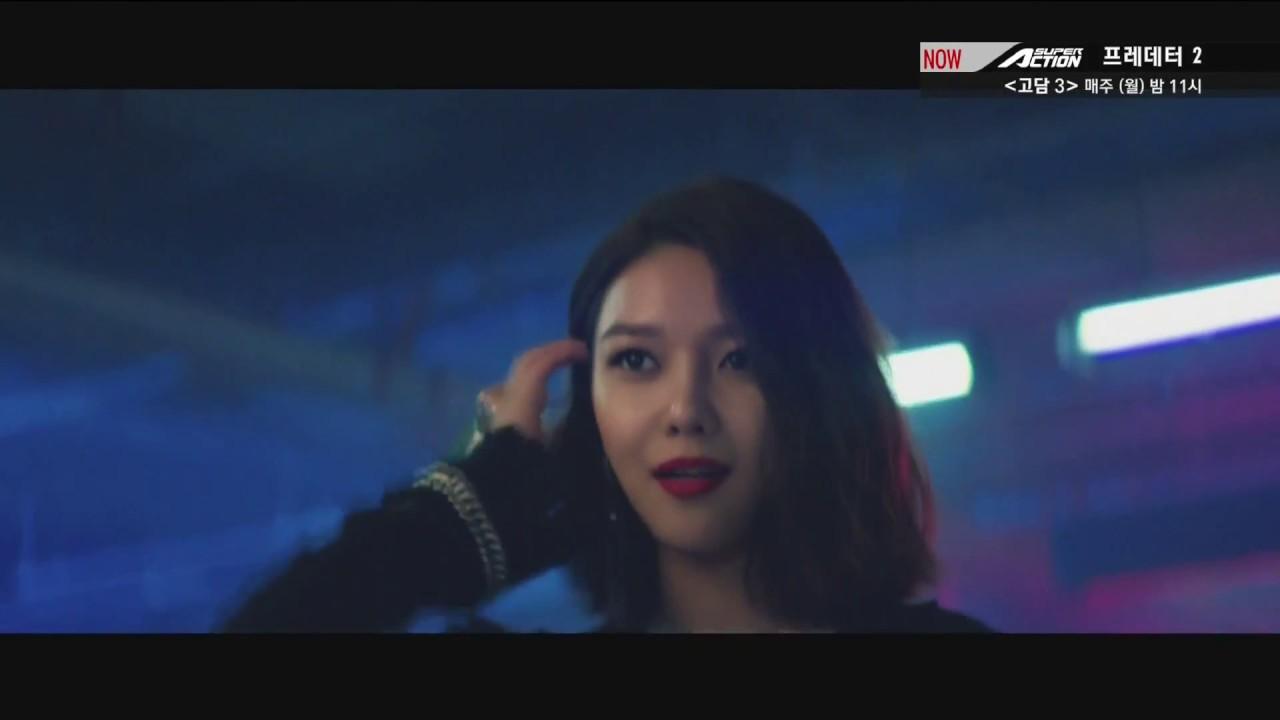 Cadillac Xt5 2018 Commercial Korea 15s Youtube