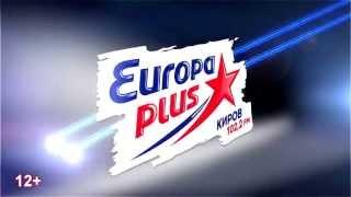 Dance Апрель на Европа Плюс Киров