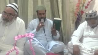 Rahi umer bhar jo Anees o Jaan by Hafiz Arshad Naqshbandi