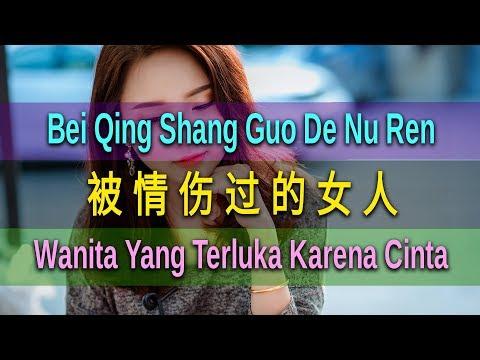 Bei Qing Shang Guo De Nu Ren - 被情伤过的女人 - 孙露 Sun Lu (Wanita Yang Terluka Karena Cinta)