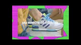 Реклама Adidas 2013(Песня A-Trak feat. GTA Landline (Teddy Miх) Лайкаем и Кидаем себе), 2013-02-01T15:32:29.000Z)