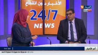 خبير إقتصادي: المنظومة البنكية في الجزائر جدّ متأخرة.. وهذه أسباب عدم تطورها !