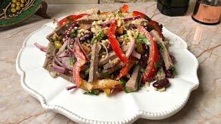 Грузинский салат Тбилиси