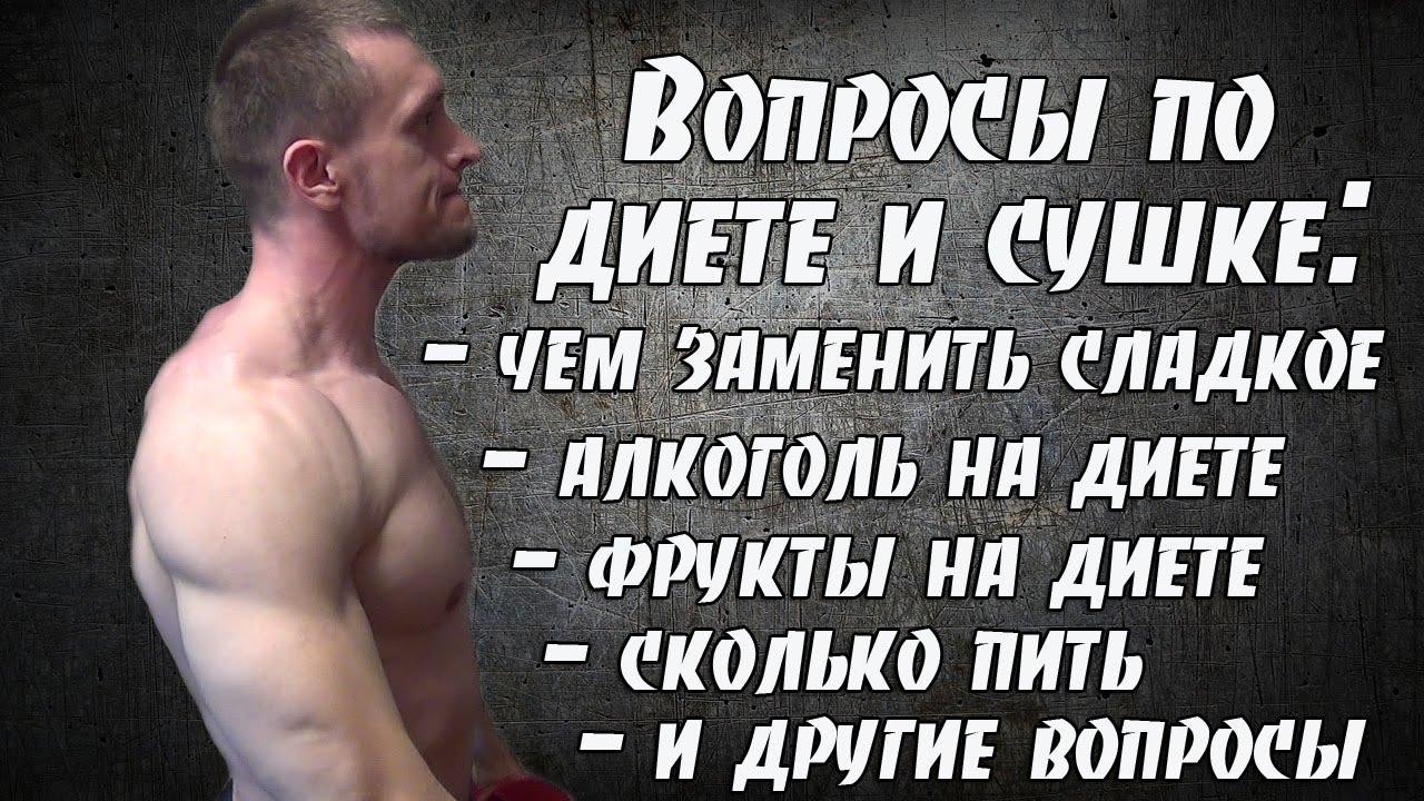 Кето диета и алкоголь | ketoz. Ru.