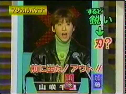 マジカル@絶頂期 96.1.11. 1