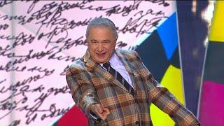 Монолог «Животные» - Евгений Петросян (ЮЮЮ 94 - 97)