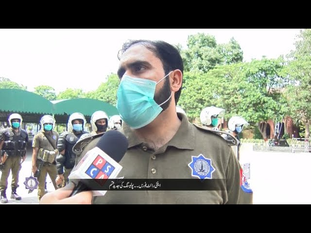 Anti Riot force is always ready to deal with emergency || PSCA TV