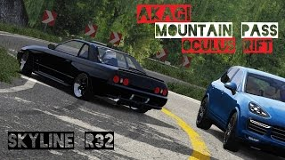 VR [Oculus Rift ] Skyline R32 Drift | Akagi Mountain Pass | Assetto Corsa Gameplay