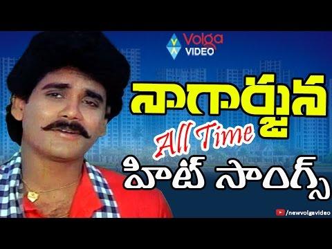 Soggade Chinni Nayana Nagarjuna's All Time Hit Telugu Video Songs  - Jukebox