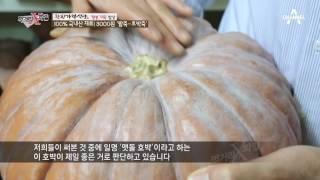 3000원 죽집의 인기 비결, 정성 가득 국내산 재료 大 공개! thumbnail