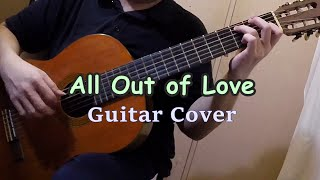 All Out of Love - Air Supply (Guitar Cover)