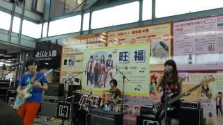 2013.08.17 旺福 - 天天天天 潮流音樂祭 @台中新光三越