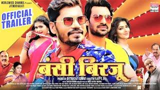BANSI BIRJU - OFFICIAL TRAILER | #Pravesh Lal Yadav #Aditya Ojha  | Bhojpuri Movie 2021 Thumb