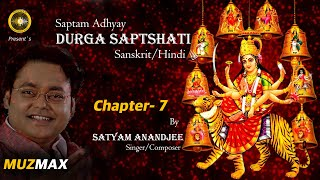 Video 7th Chapter-Durga Saptshati | Saptam Adhyay | Sanskrit+Hindi | By Satyam Anandjee download MP3, 3GP, MP4, WEBM, AVI, FLV April 2018