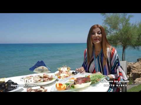 Island Restaurant Gouves 2016 (our commercial spot)